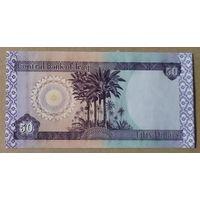 50 динаров 2003 года - Ирак - UNC