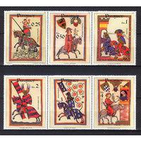 1984 Парагвай. Рыцари