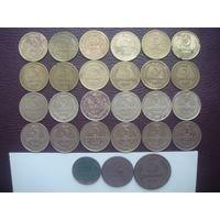 25 монет оптом - 3 копейки 1924 - 1991 г. г. + 1, 2 копейки 1924 года. Всего 27 монет.