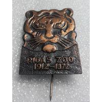 Значок. Рижский Зоопарк 1912-1972. тяжелый #0215