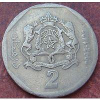 5490:  2 дирхама 2002 Марокко