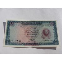 Египет. 1 фунт 1967 год UNC