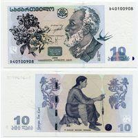 Грузия. 10 лари (образца 2008 года, P71c, UNC)