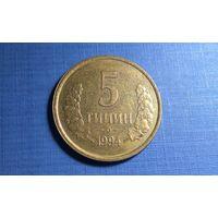 5 тийин 1994.  Узбекистан. Маленькая цифра номинала. По реже.