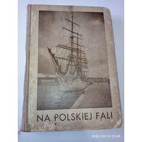 Польская книга про яхты 1935 год