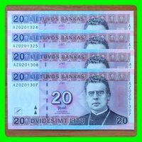 Литва P69r 20 Литов 2007 UNC.серия AZ.ЗАМЕЩЁННАЯ.ПРЕСС.