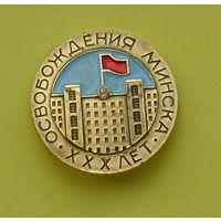 30 лет освобождения Минска. 77.
