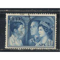 Греция Кор 1956 Павел I Фредерика концпринц Константинт Стандарт #650