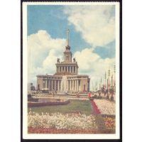 СССР ДМПК 1956 Москва ВСХВ Витебск-Друскининкай прошла почту
