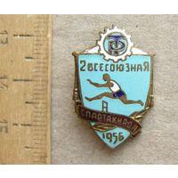 Значок ТРУДОВЫЕ РЕЗЕРВЫ 2-я Всесоюзная СПАРТАКИАДА 1956 год