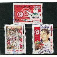 Тунис. Народная революция