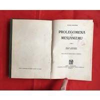 Prolegomena do mesjanizmu Jozef Jankowski 1842