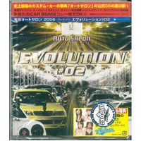 CD Various - Tokyo Auto Salon 2006 Presents Evolution #02