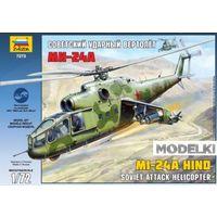 Советский ударный вертолет Ми-24А, сборная модель 1/72 Звезда 7273