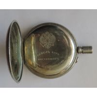 """Корпус на карманные мельхиоровые часы """"Павел Буре"""". До 1917г. Диаметр 5.6 см. Диаметр механизма 4.4 см."""