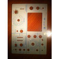 Панель передняя осциллографа С1-67