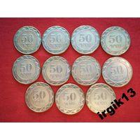 Набор монет Регионы Армении UNC