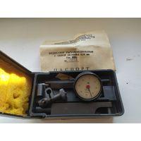 ИРБ 0-0,8 ГОСТ 5584-75 Индикатор рычажно-зубчатый
