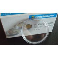 Капсулы для монет диаметром 38 мм немецкой компании Leuchtturm