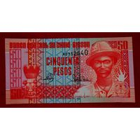 Гвинея-Биссау, 50 песо, 1990 года, UNC