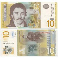 Сербия. 10 динаров (образца 2011 года, P54a, UNC)