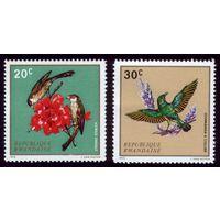 2 марки 1974 год Руанда Птицы 500-501