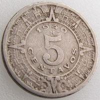 Мексика, 5 сентаво 1940 года, KM#423
