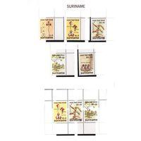 Суринам-1985,(Мих.1108-1112,Бл.39) **  , 20% каталога, Дети