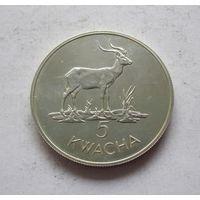 Замбия 5 квача 1979 Антилопа - редкая!