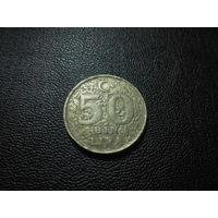 50000 лир 1999