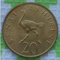 Танзания 20 центов 1982 года. Страус. UNC. Инвестируй в коллекционирование