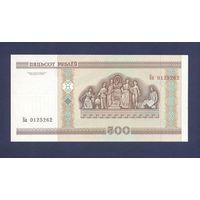 500 рублей ( выпуск 2000 ) UNC. Серия Ба.