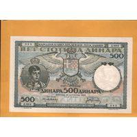 Югославия 500 динар 1935г.  унс