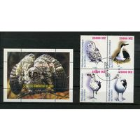 Танзания 1998г. птицы, 4м. 1 блок