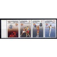 АРМЕНИЯ 1992 спорт ОЛИМПИАДА БАРСЕЛОНА-92