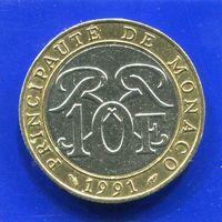 Монако 10 франков 1991 , биметалл