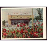 1965 год Калининград Кинотеатр Россия