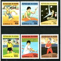 Бенин - 1996г. - Олимпийские игры - полная серия, MNH [Mi817-822] - 6 марок
