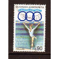 Греция.IX Среднеземноморские игры.Афины.1991.