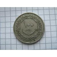 Ливия (Арабская Республика) 100 дирхем 1975 г.