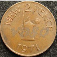 563: 2 пенса 1971 Гернси