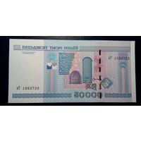 50000 рублей 2000 год серия BT