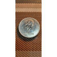 Германия 5 марок 1932 Серебро