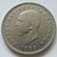 Греция 10 драхм 1959