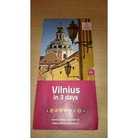 Буклет о Вильнюсе, карта старого города