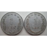 Албания 1 лек 1964 г. Цена за 1 шт. (g)
