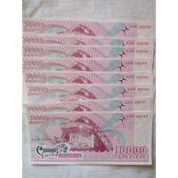 Деньги Васильки