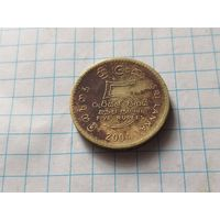 Шри-Ланка 5 рупий, 2004