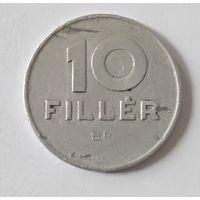 Венгрия, 10 филлеров,1969 г.