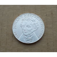 Австрия, 100 шиллингов 1976 г., Иоганн Нестрой (сатирик, драматург),  серебро